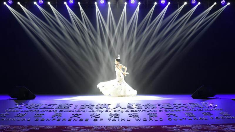 Sixth annual conference of Taihu World Cultural Forum kicks off in Bengbu, Anhui