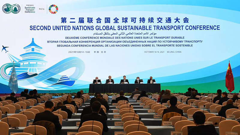 2nd UN Global Sustainable Transport Conference concludes with Beijing Statement