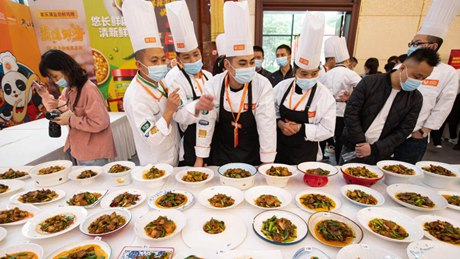 2021 World Sichuan Cuisine Conference held in Chengdu