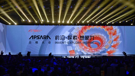 2021 Apsara Conference held in Hangzhou, E China