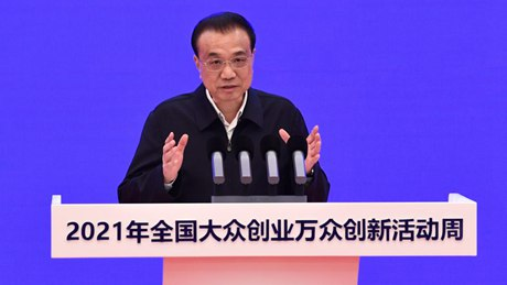 Chinese premier stresses importance of entrepreneurship, innovation to drive growth