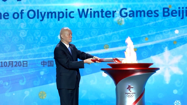 GLOBALink | Beijing welcomes Olympic flame, unveils torch relay itinerary