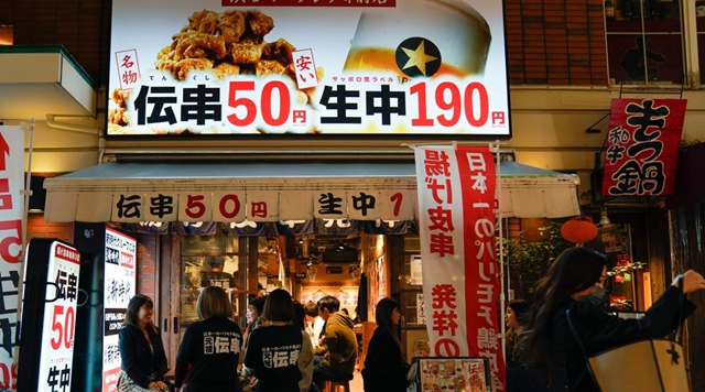 Tokyo, surrounding prefectures lift COVID-19 restrictions on eateries