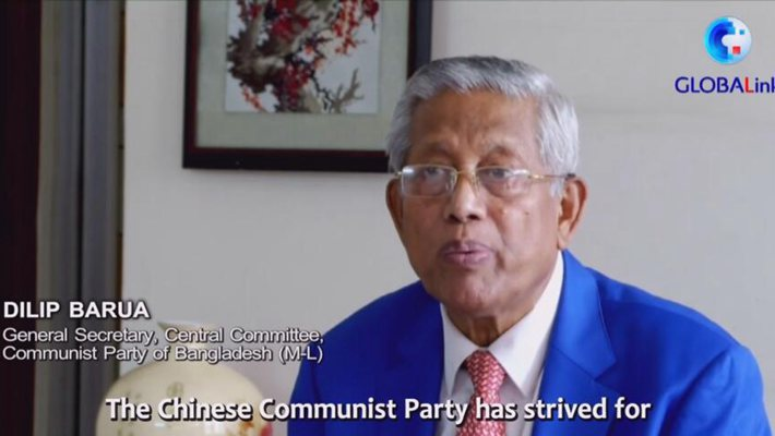 Interview: China's achievements under CPC impressive, says Bangladeshi party leader
