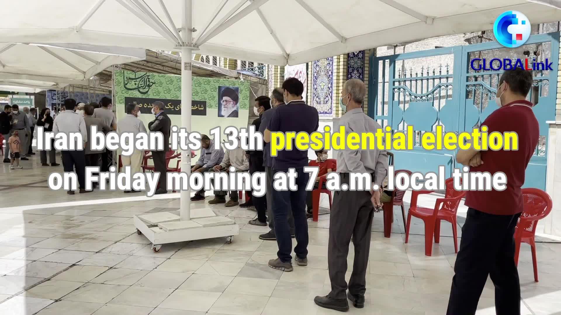 GLOBALink | Iran begins 13th presidential election