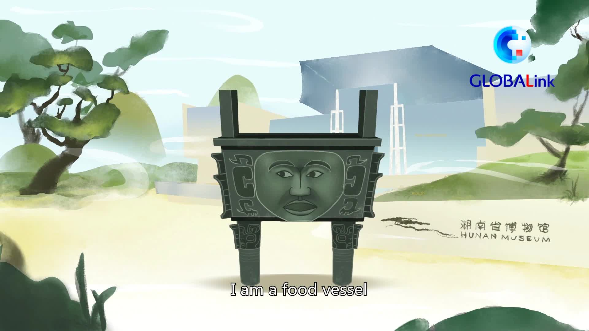 GLOBALink | Time travel with cultural treasures Epi 6. Ritual vessel with human face pattern