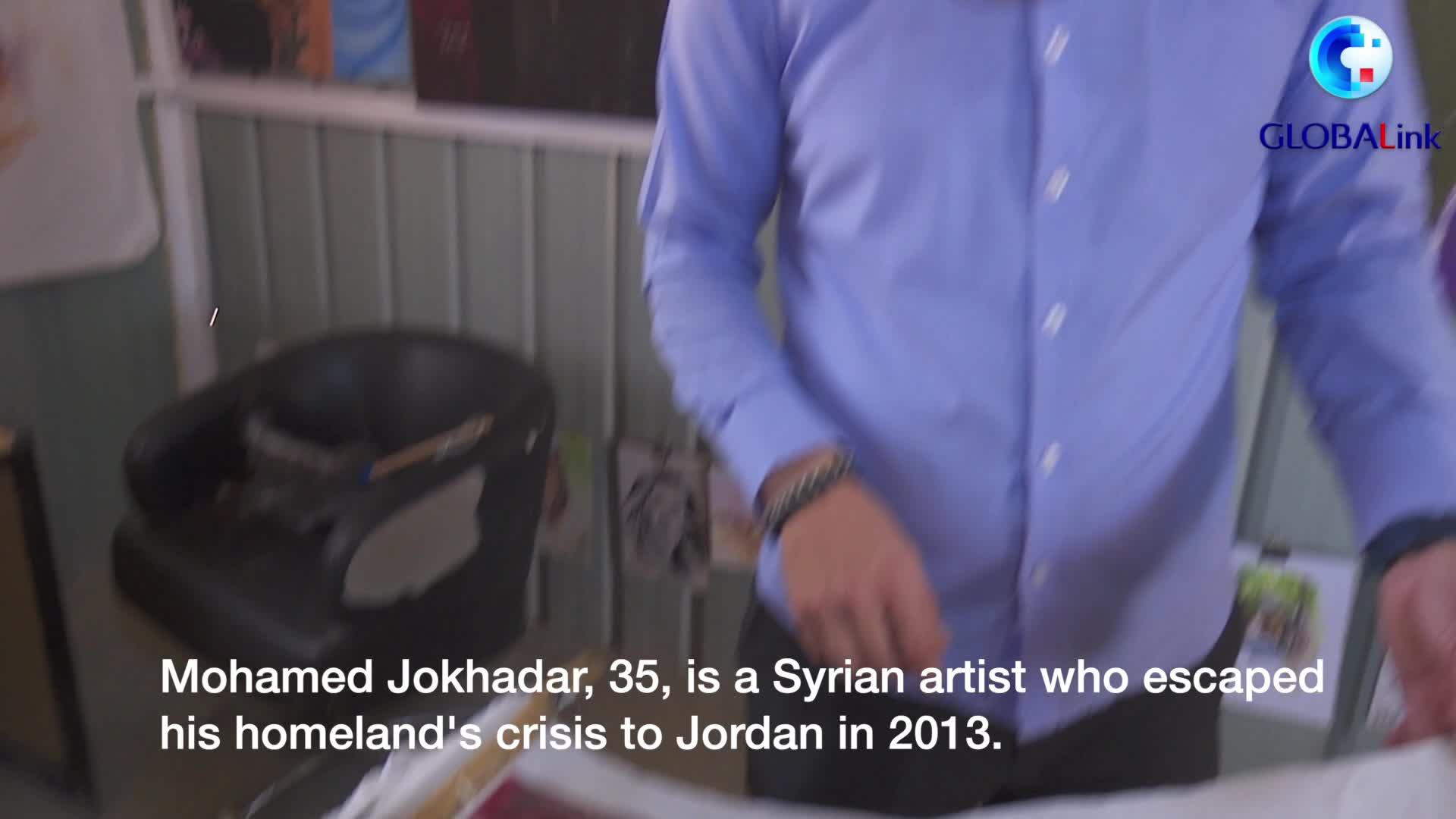 GLOBALink | Artist in refugee camp