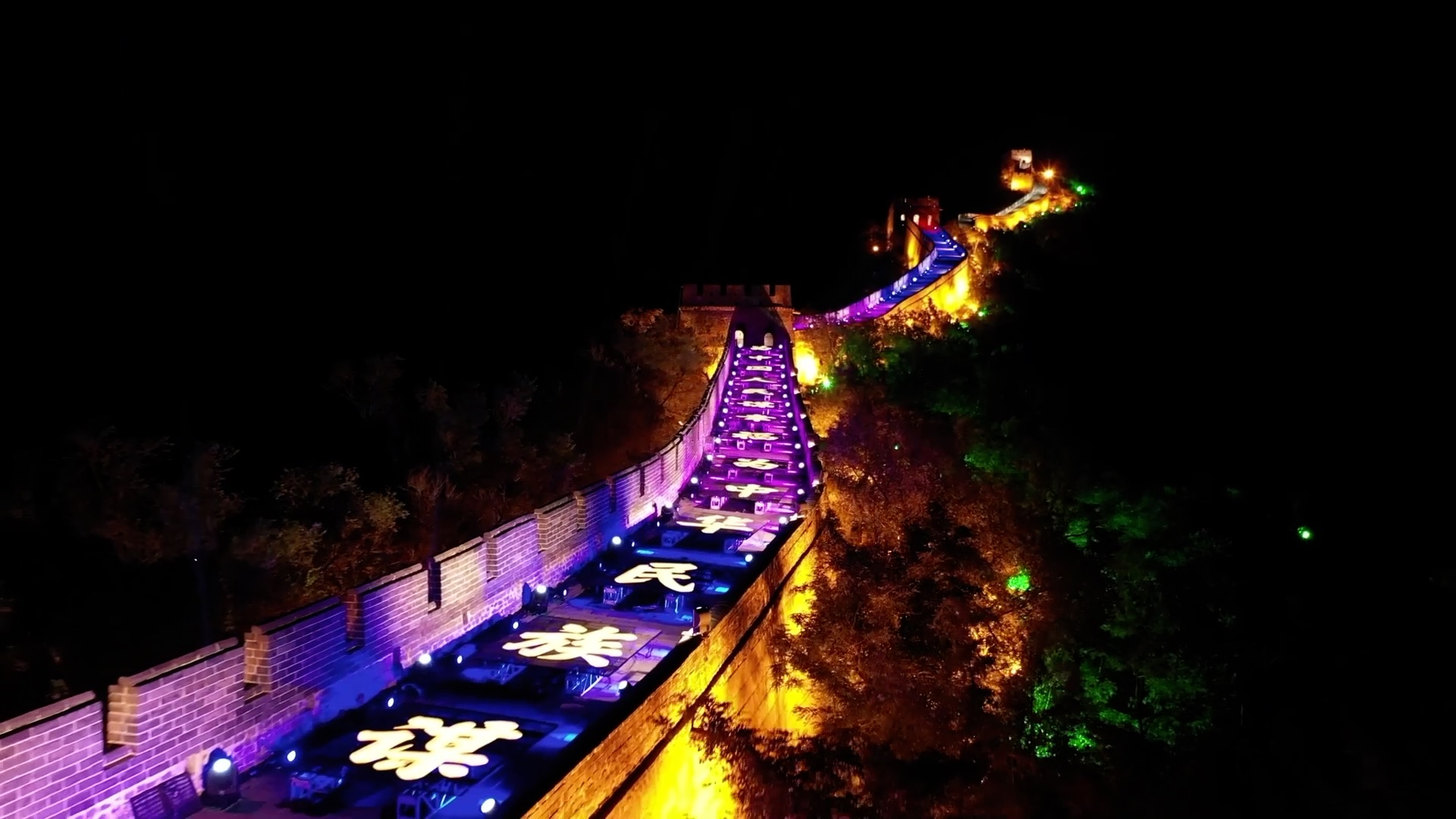 GLOBALink   Great Wall light show marks CPC's 100th anniversary in Beijing