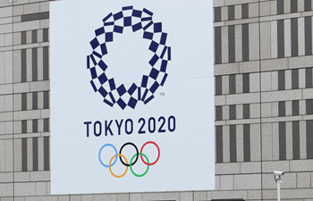 In pics: 30 days countdown of Tokyo Olympic Games