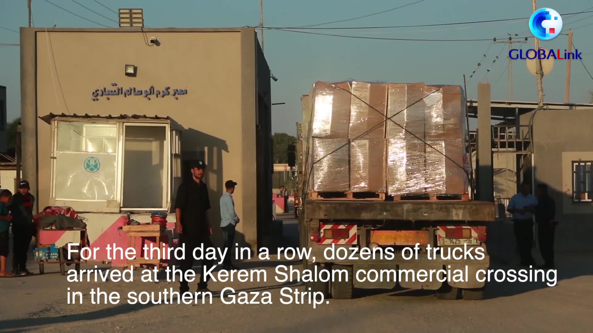 GLOBALink   Israel allows limited export from Gaza through only commercial crossing