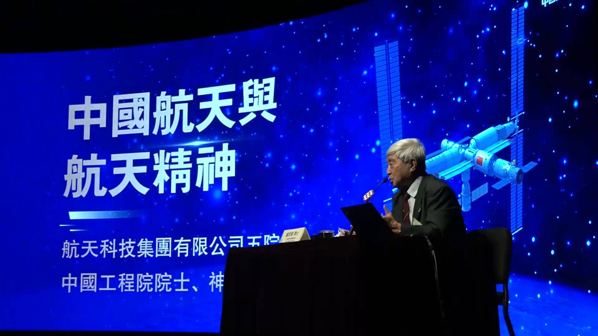 GLOBALink   National aerospace scientists give lectures, meet students in Hong Kong