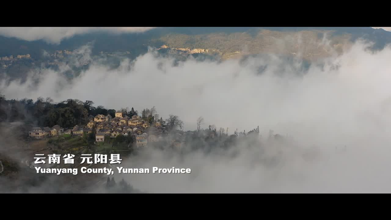 Tourism helps shake off poverty in China's ancient village