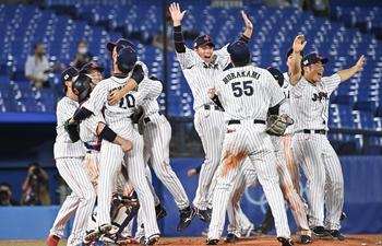 Japan beats USA 2-0 to win baseball gold at Tokyo Olympics