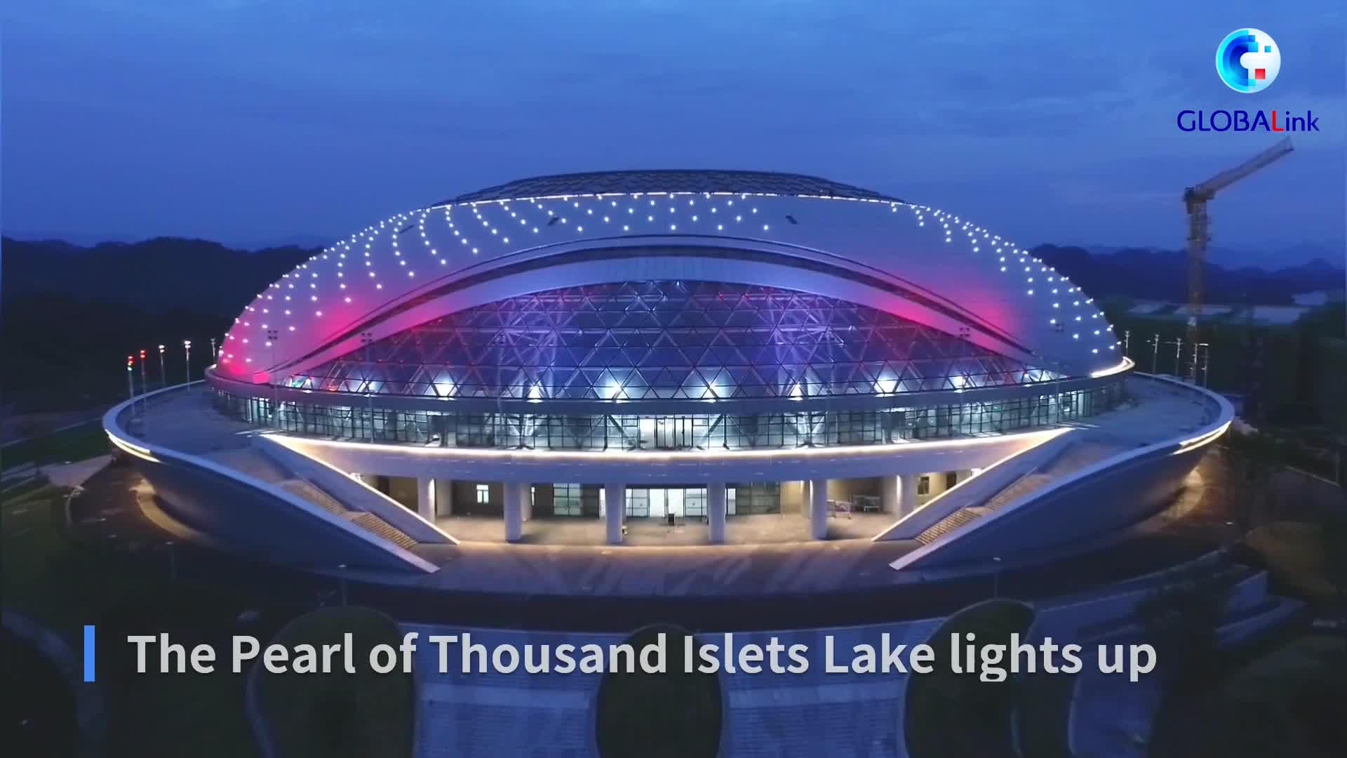 GLOBALink| The Pearl of Thousand Islets Lake lights up