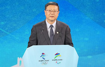 """""""Together For A Shared Future"""" unveiled as official motto for 2022 Winter Olympics and Paralympics"""