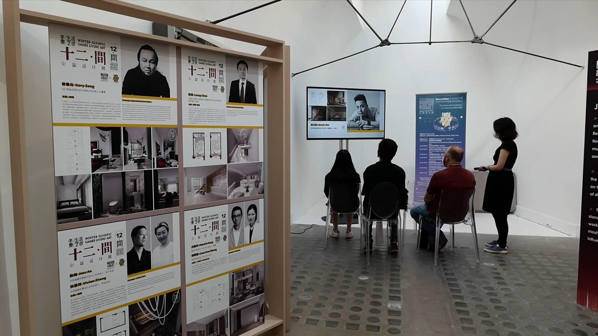 "GLOBALink | Exhibit about Beijing Olympics ""living art"" featured at Paris Design Week"