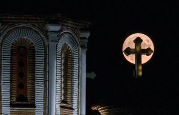 Full moon in Skopje, North Macedonia