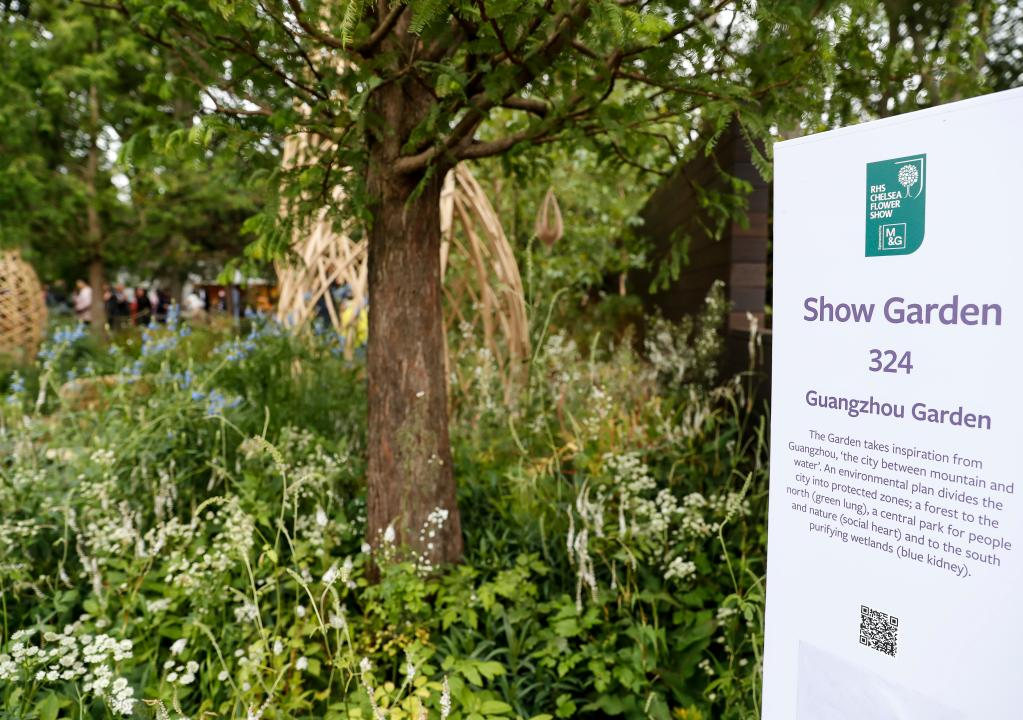 In pics: Guangzhou Garden at Royal Horticultural Society Chelsea Flower Show in London