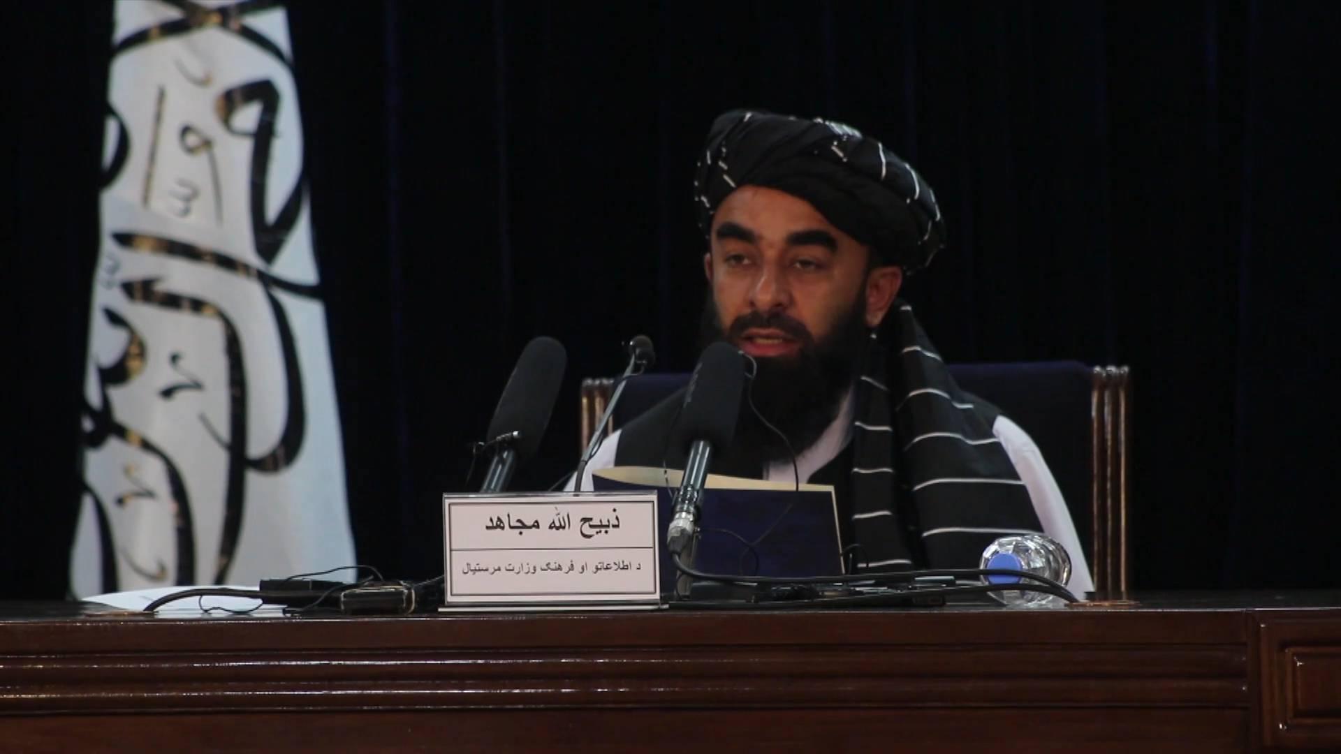 GLOBALink   Taliban names remaining ministers in Afghan caretaker gov't