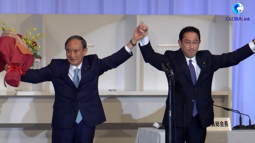 GLOBALink   Fumio Kishida set to be Japan's new PM after winning party vote