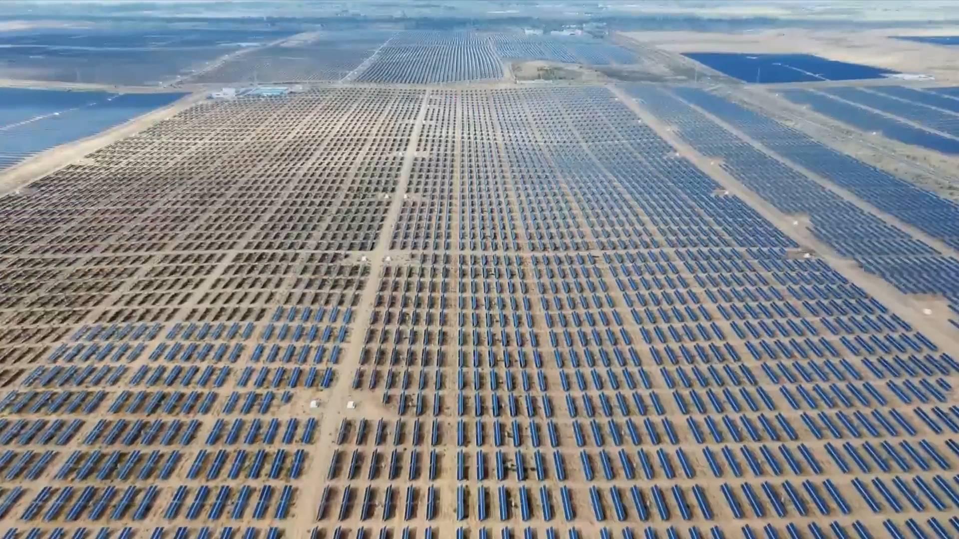 GLOBALink   Int'l desert forum seeks to tap green energy potential