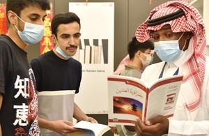 Chinese books make debut at Riyadh Int'l Book Fair 2021