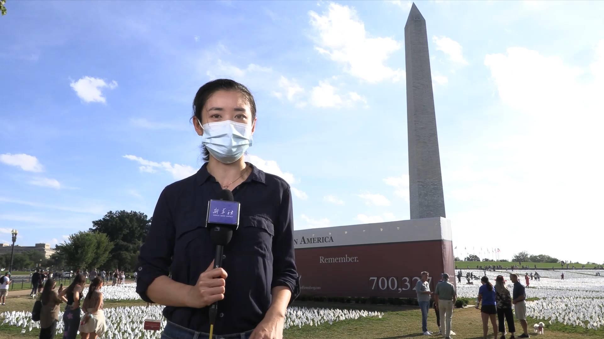 GLOBALink   U.S. COVID-19 death toll exceeds 700,000
