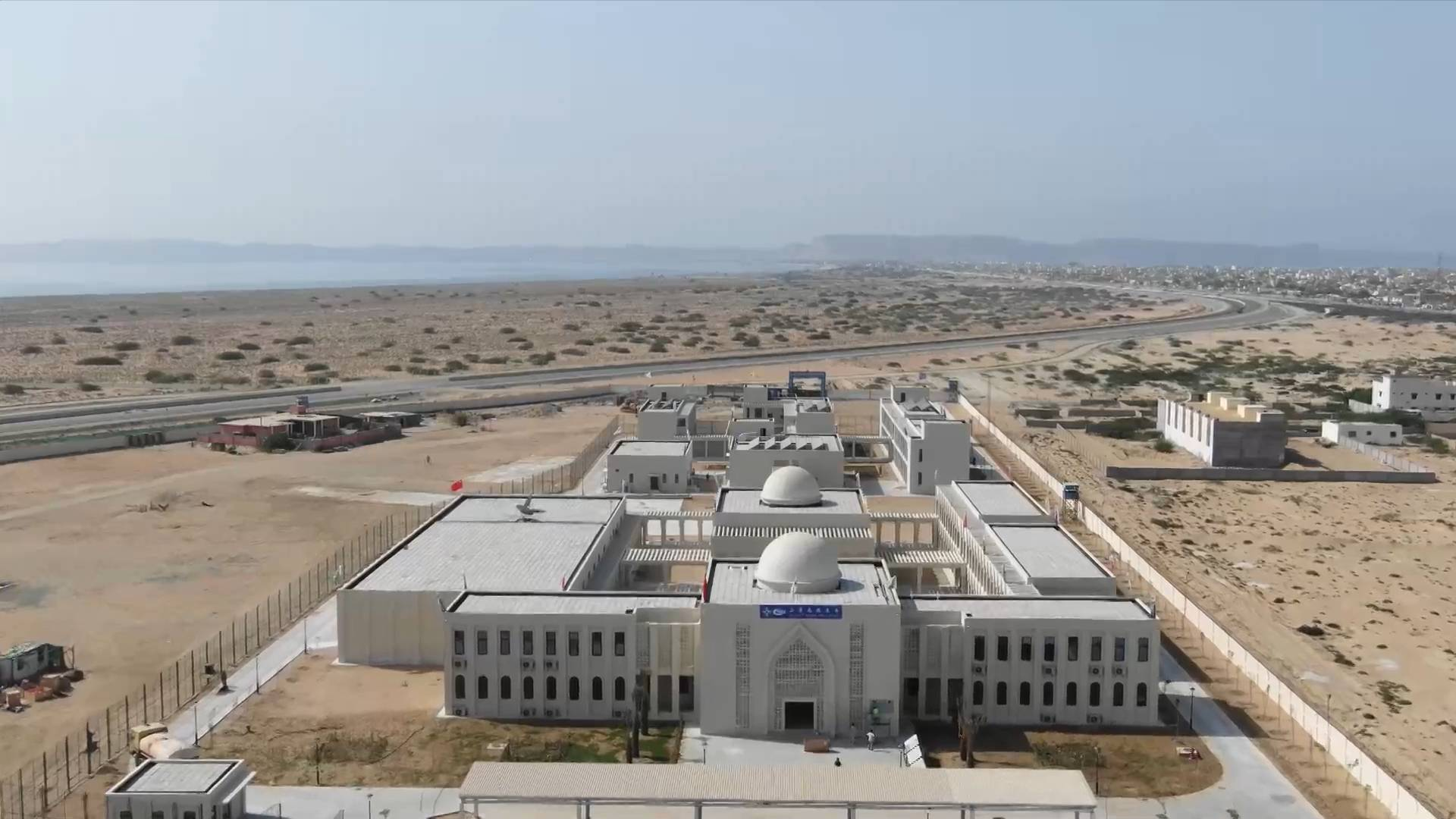 GLOBALink   Construction of China-aided vocational training institute completed in Pakistan's Gwadar