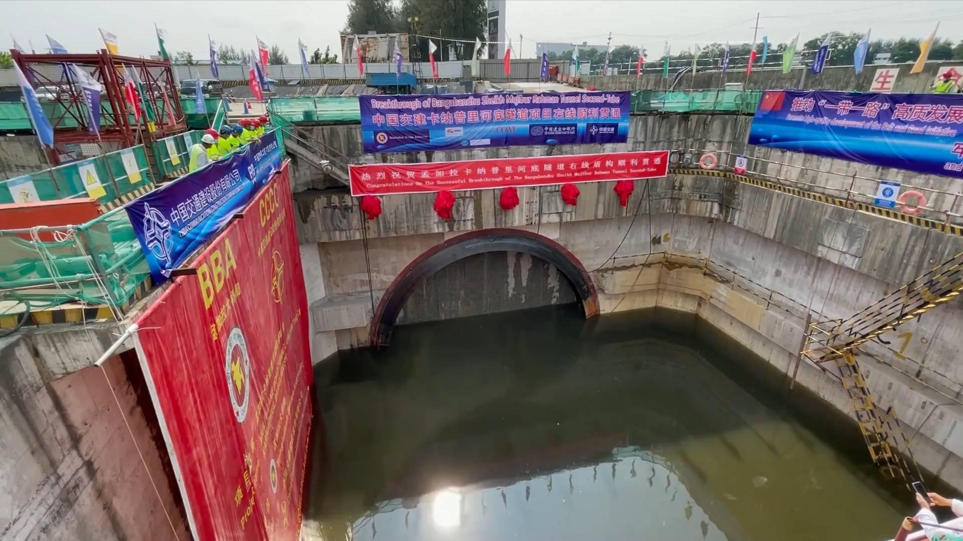 GLOBALink   Chinese-built underwater tunnel drilled through in Bangladesh