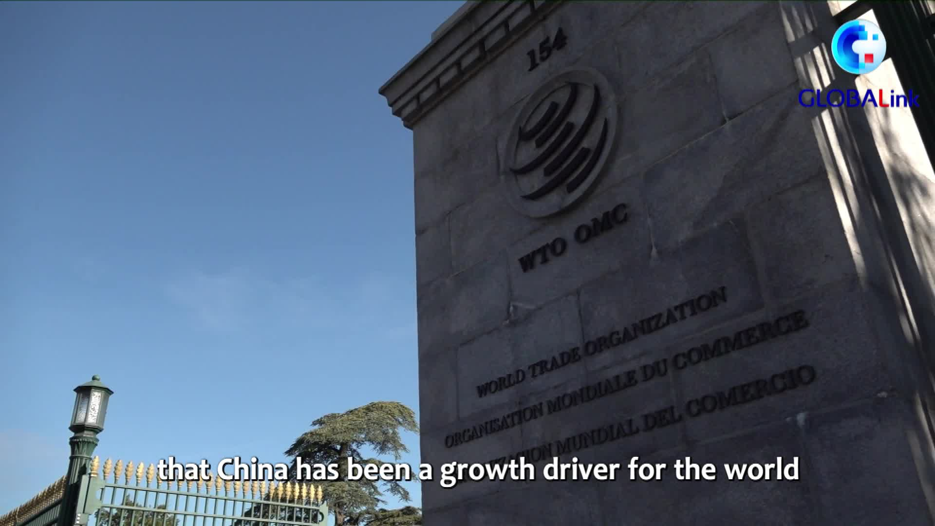 GLOBALink   China a global growth driver amid COVID-19 pandemic: WTO economist