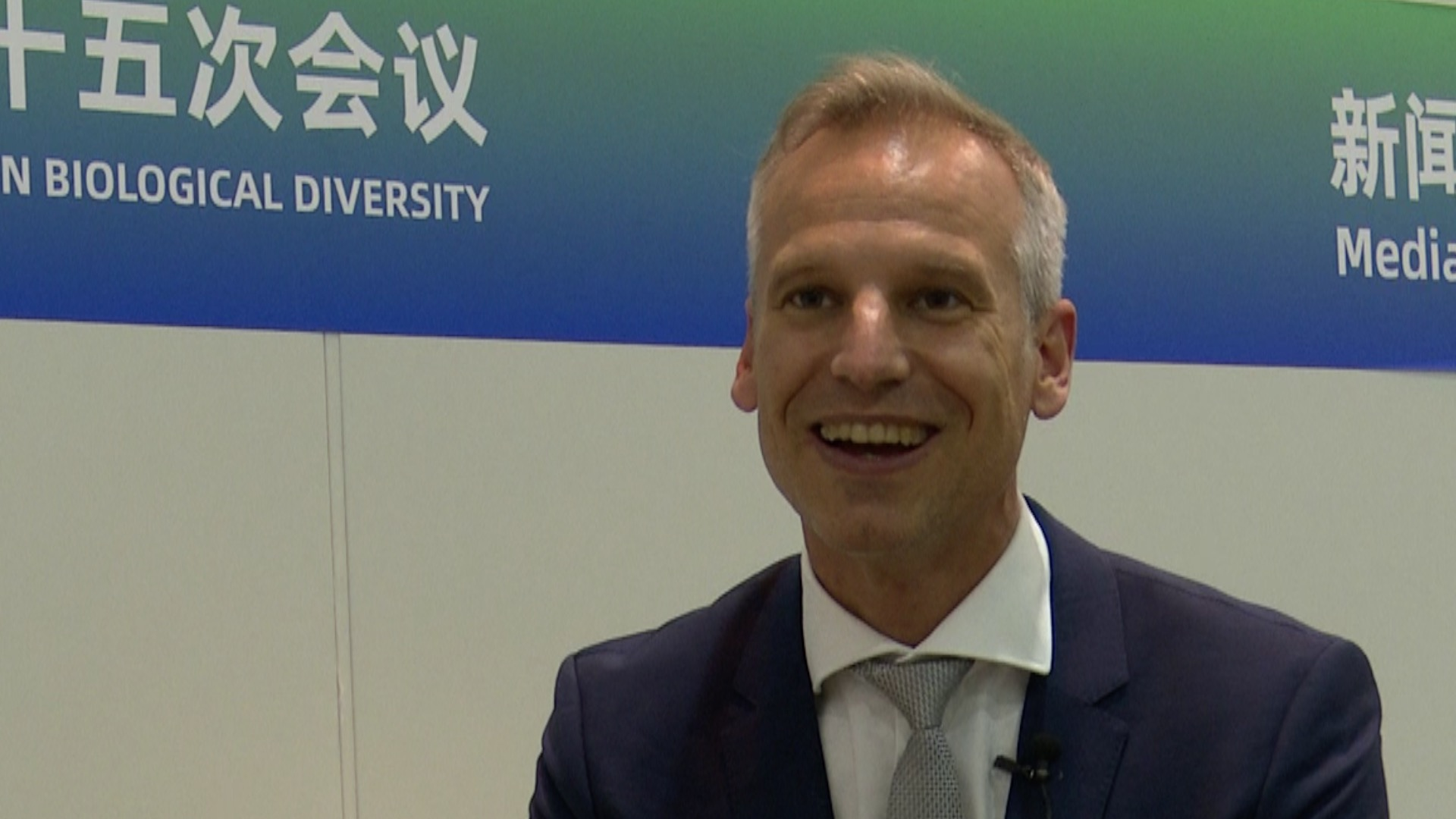 GLOBALink   China's biodiversity conservation in eyes of European NGO delegate