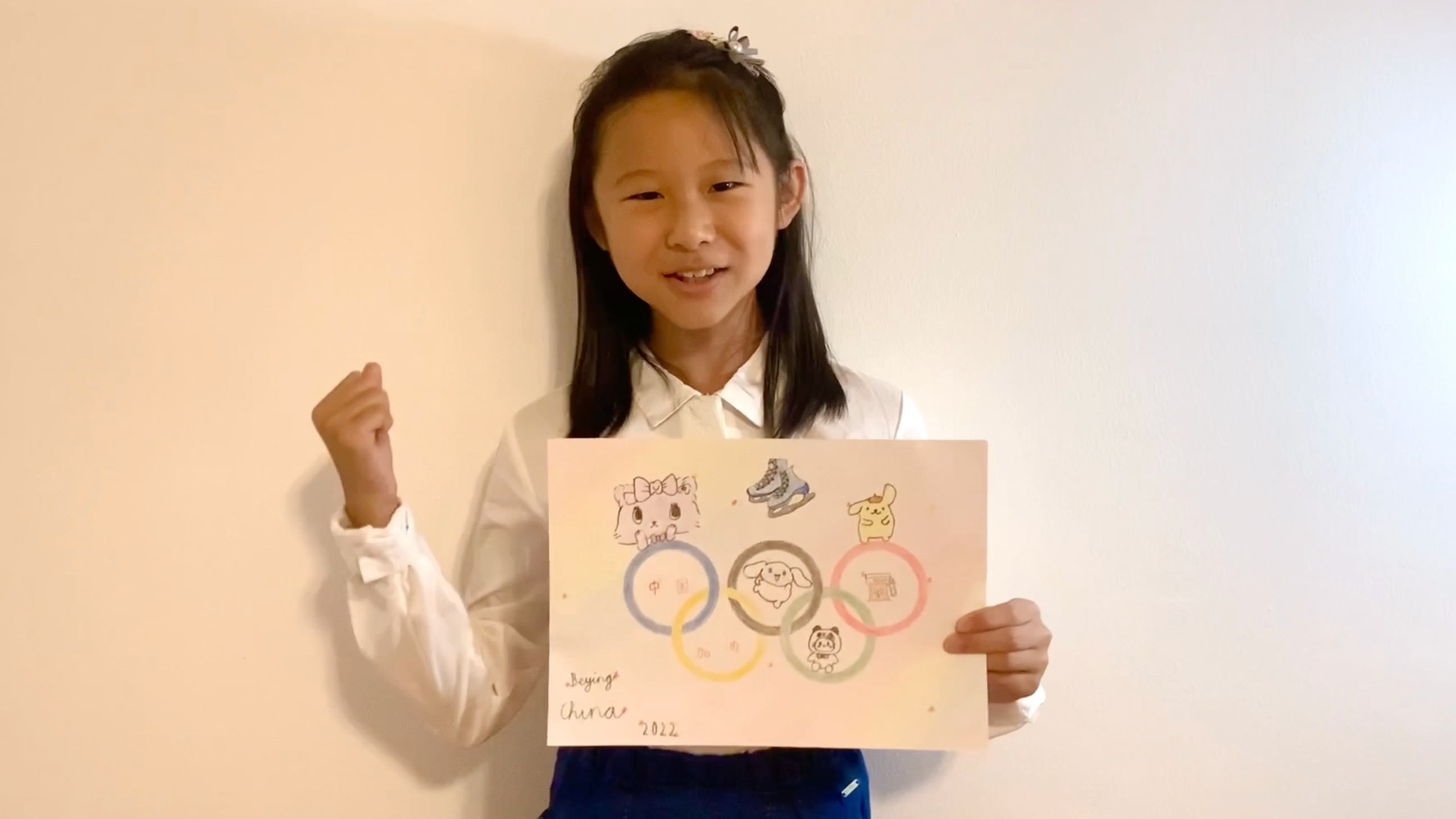 GLOBALink | (Countdown to Beijing 2022) Best wishes from Slovakia