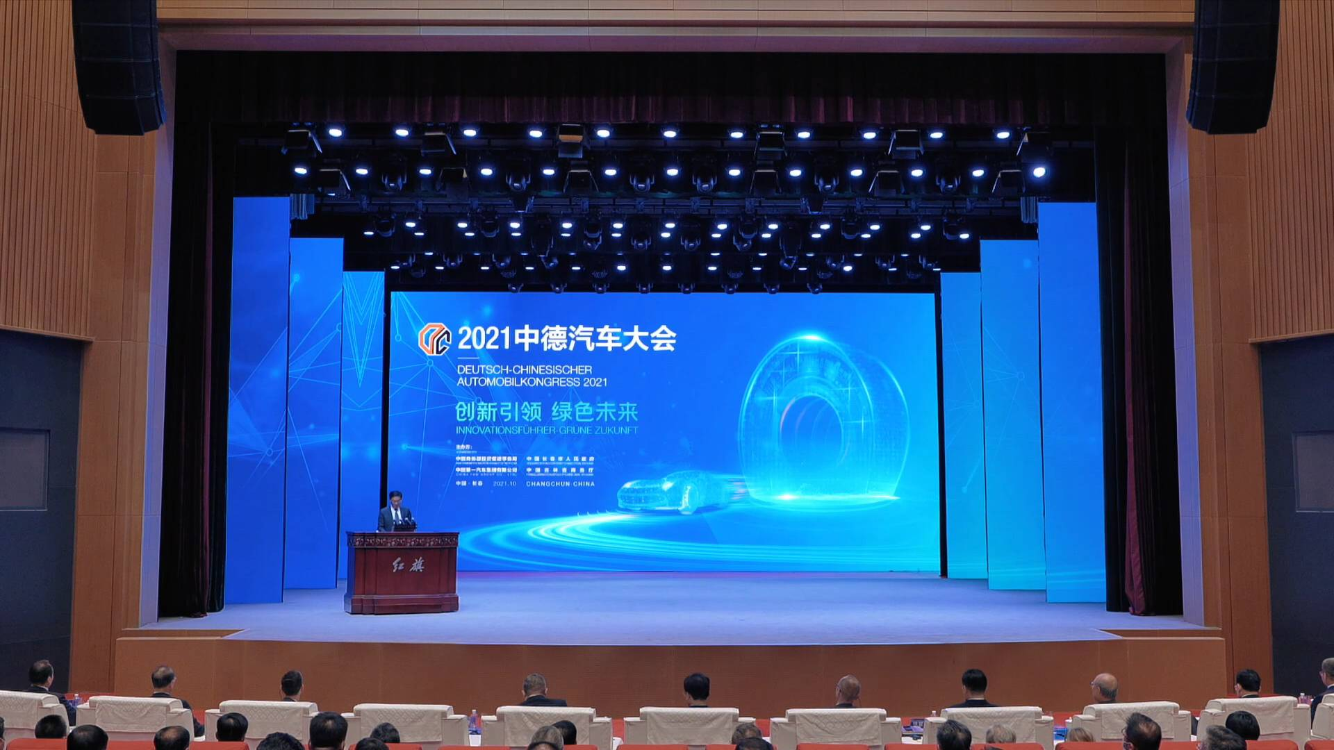 GLOBALink   German, Austrian automakers eye more opportunities in China