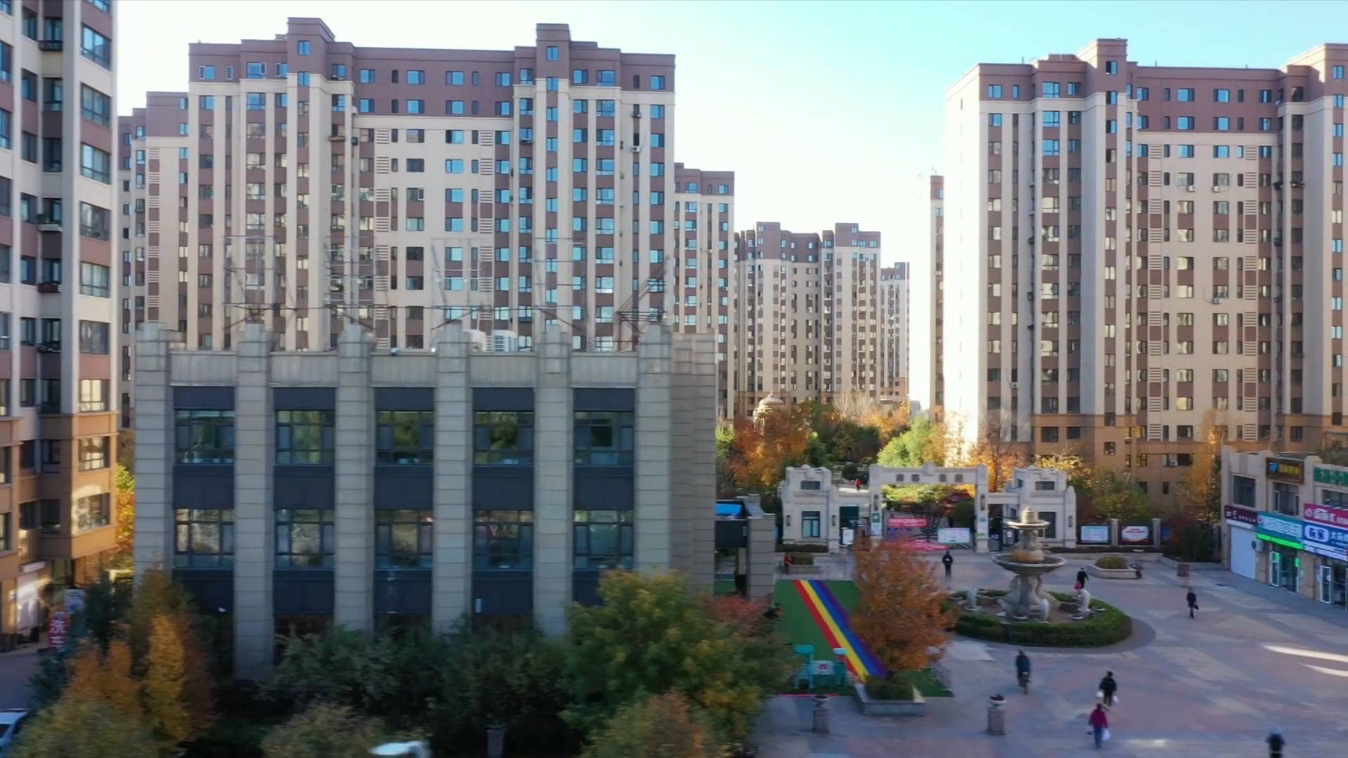 GLOBALink | Sewage heat recovery system used in Harbin, China