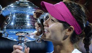 Historic moments of super star Li Na