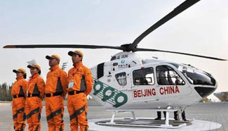 Ambulance helicopter to serve air rescue team of Beijing Red Cross