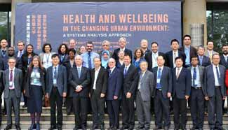 Meeting of Urban Health and Wellbeing Int'l Programme held in Xiamen