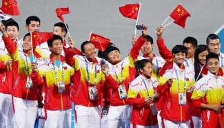 Xinhua selects China's top 10 sports news in 2014