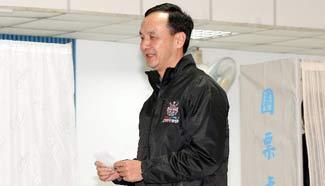 Taiwan's KMT elects Eric Chu as chairman