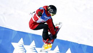 China's Cai Xuetong performs at 27th World Winter Universiade
