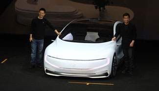 Internet electric driverless concept car LeSEE unveiled in Beijing