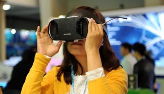 2016 Beijing Cyber Security Expo kicks off
