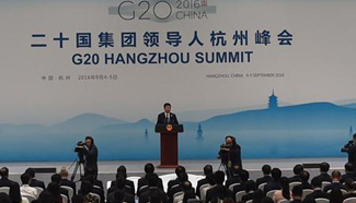 President Xi holds press conference after G20 summit in Hangzhou