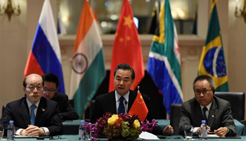 Chinese FM calls on BRICS nations to preserve world peace, promote global growth