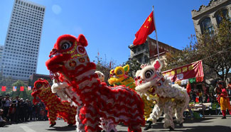 67th anniv. of founding of PRC celebrated at Chinatown in San Francisco