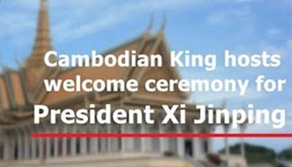 Video: Cambodian King hosts welcome ceremony for President Xi Jinping
