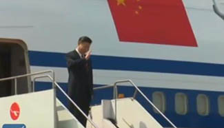 Chinese President Xi Jinping arrives in Bangladesh for state visit