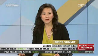 BRICS Leaders to hold meeting in India