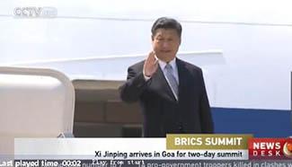 President Xi arrives in India's Goa for BRICS summit