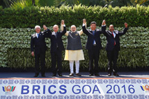 BRICS summit concludes with outcomes released